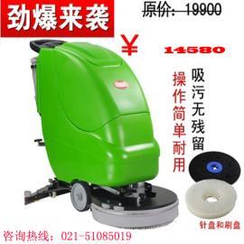 医院车间洗地机 全自动手推式洗地机 超市用自动洗地机