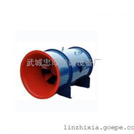 消防高温排烟轴流高压风机 厂家 价格型号