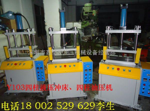 整平液压机-材料压平机
