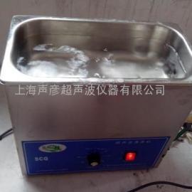 科学院公用低声波洁肤机提取乳化设备,清洗器