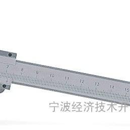宁波三和游标卡尺0-150mm