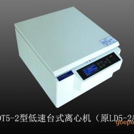 DT5-2B低速台式自动平衡离心机