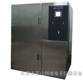 电气产品二槽式冷热冲击试验机