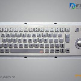金属全键盘,不锈钢工业键盘鼠标,轨迹球键盘,25mm直径