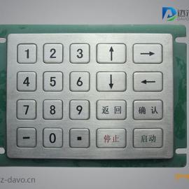 防水数字键盘,矿用金属键盘,测控工业键盘,可订制不锈钢键盘