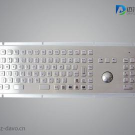 金属轨迹球键盘带数字小键盘