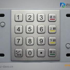 船舶防水工业键盘,不锈钢键盘16键