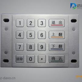 金属数字键盘,防水工业键盘