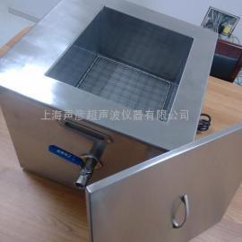 双频率可转换清洗机SCQ-5201E汽配零件用超声波清洗机