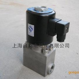 微型高压电磁阀 不锈钢微型高压电磁阀 常闭式高压电磁阀