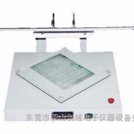 尘埃度测试仪  纸板尘埃度测试仪