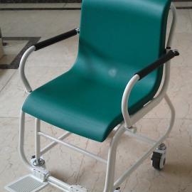 T605型电子轮椅秤,不锈钢透析体重秤最低价格