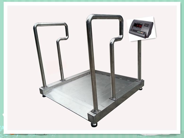轮椅秤,电子轮椅秤,医用轮椅秤