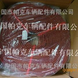 剖分式高温防护套管