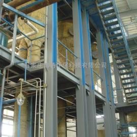 三效含盐废水强制循环蒸发器