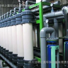 净水处理超滤系统、成都超滤净水设备