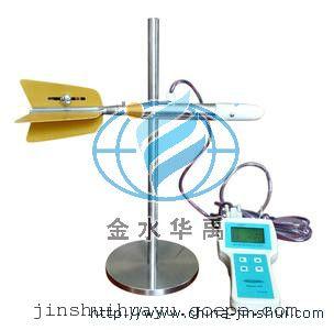KL-DCB电磁流速仪、流速仪、水文仪器