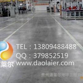 专业施工●兴义混凝土密封固化剂,兴义环氧树脂地坪漆施工价格