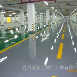 专业施工●贵州混凝土密封固化剂,贵州环氧树脂地坪包工包料