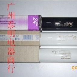 【U35灯管】,【美国GE照明】,广州泰明