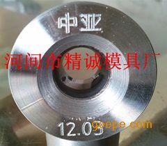 挤不锈钢管用高密度聚晶钻石模具