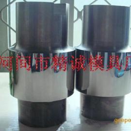 硬质合金扁丝压辊 硬质合金压辊 焊丝轧辊