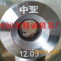 中亚12.03mm不锈钢管钻石模具