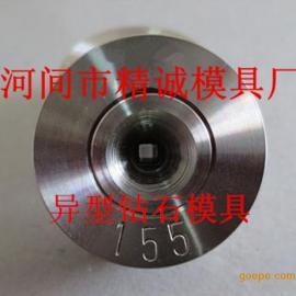 异型钻石拉丝模具9  异型聚晶模具