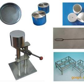 粘结指数测定仪配件:静压器/镍铬钢压块/搅拌丝/坩埚架