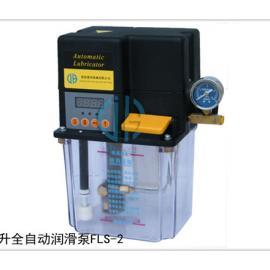 建河1.5L自动稀油数显润滑泵厂家批发