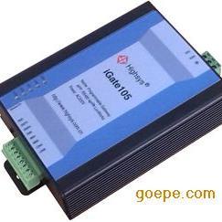 海思RS485转LonWorks网关 协议转换器 LON接口模块