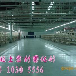 白灰空中固化剂,白灰空中理应剂,白灰空中价格北京,潮南,潮阳,