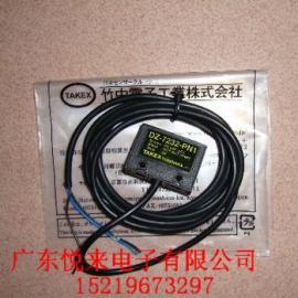 DZ-7232-PN1 ~竹中
