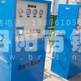 钢结构焊接用保护气配比柜