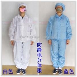 防静电洁净服|防静电服价格