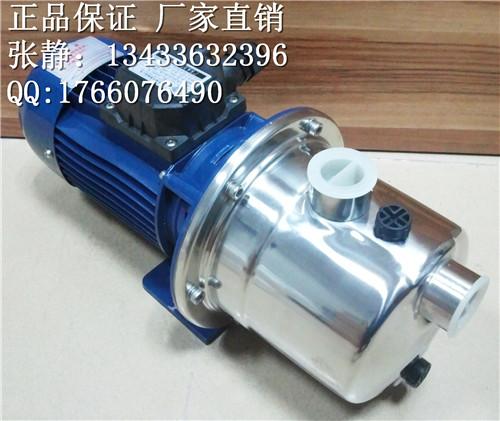 广东粤华 sz090 汽车清洗喷射泵