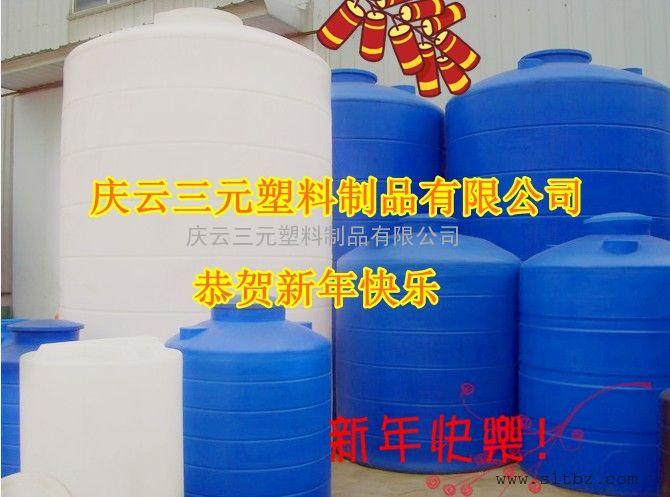 三元2吨塑料水塔2000公斤平底立式塑料桶耐酸碱腐蚀