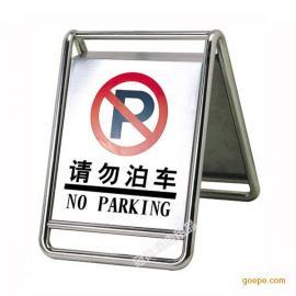 停车牌,不锈钢停车牌,泊车牌,车位牌,请勿泊车牌,请勿停车