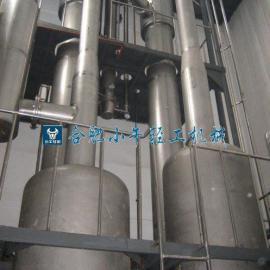 降膜浓缩器,蒸发器,多效蒸发器,蒸发结晶器