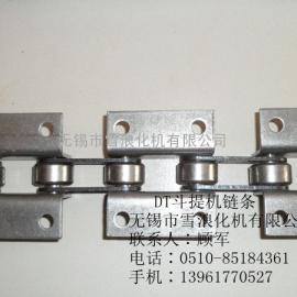DT型斗式提升机链条
