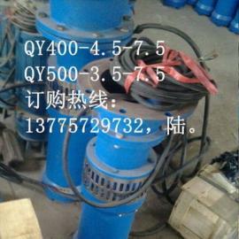 供应QY500-3.5-7.5油浸式/大流量潜水泵