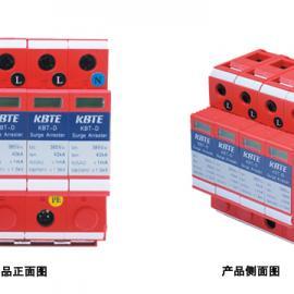 贵州浪涌保护器三相380V电源防雷模块价格与厂家