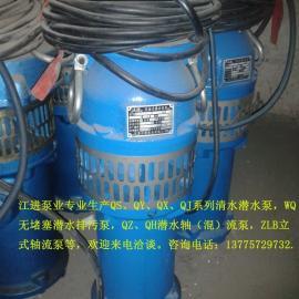 供应QY100-12-5.5油浸式潜水泵