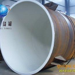 30立方钢衬塑方槽,特种异型存储罐,贮罐