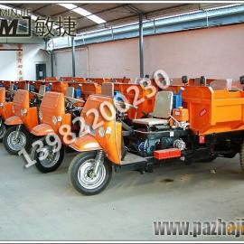 工程矿用三轮车