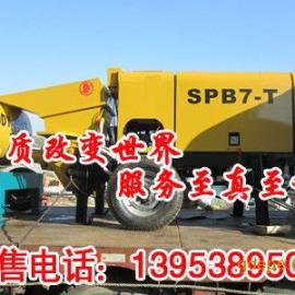 西藏自治区拉萨市矿车轮式湿式混凝土喷射机规格型号种类划分