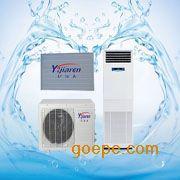 亿家人太阳能空调热泵双模冷暖系统,让您享受四季如春的生活