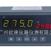 XSC5/A-HVT0C1A0B1S0V0调节仪