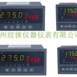XSC6/D智能调节仪使用说明XSC6类型:电动调节器