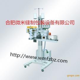 正品GK35-6自动切线缝包机+立柱